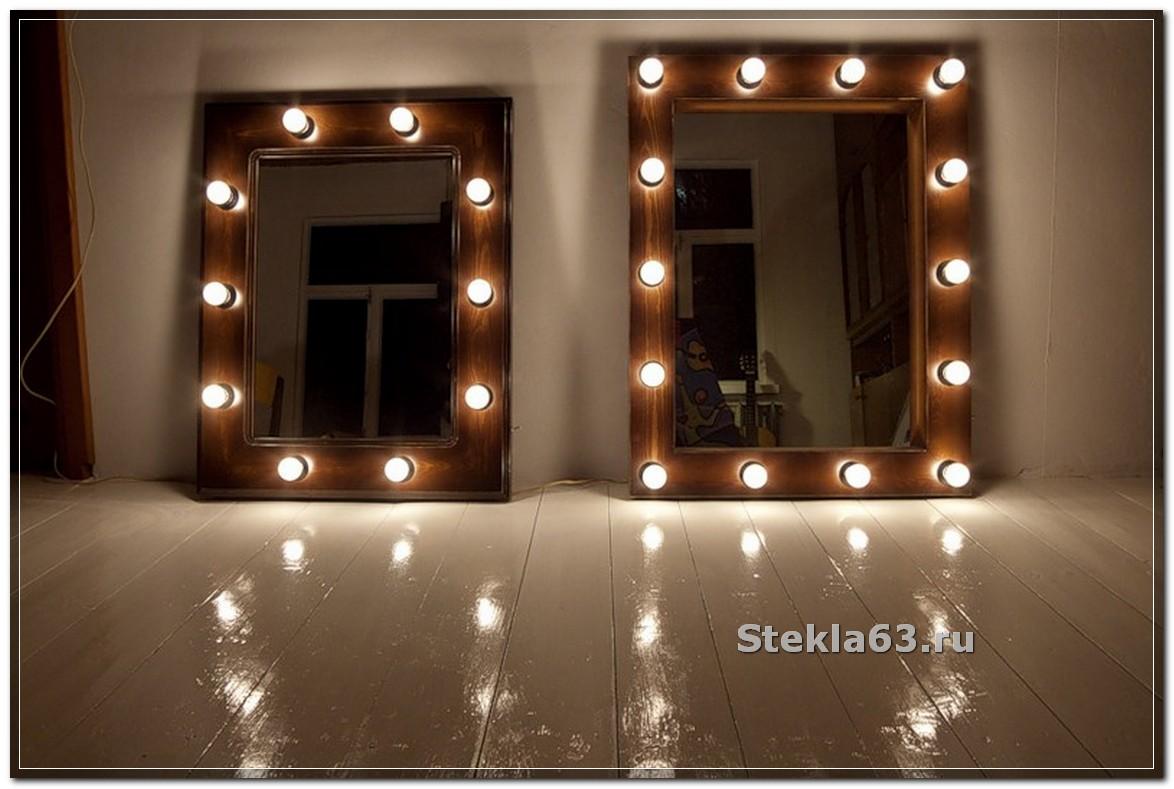 Зеркала с подсветкой для макияжа своими руками